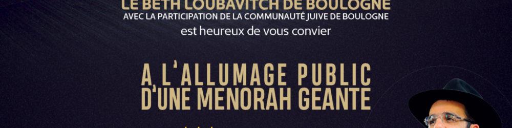 Beth Loubavitch Boulogne allumage public Hanouca 5778 concert Yoni Shlomo