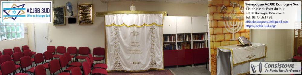 Synagogue-ACJBBSud-ACJBB-Boulogne-Sud-Heihal-Blanc